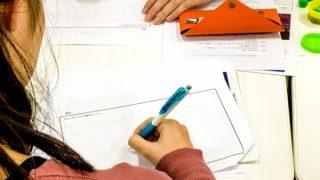 中3生 受験に備える勉強法 英語②